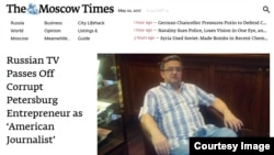 The Moscow Times article profiling Gregory Vinnikov/Greg Vainer