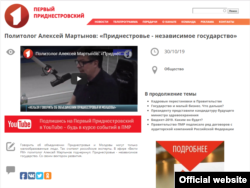 A screenshot of First Transnistrian TV channel report misquoting a Russian expert