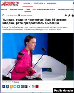 A screenshot of Argumenty i Fakty webpage displaying the article about Greta Thunberg