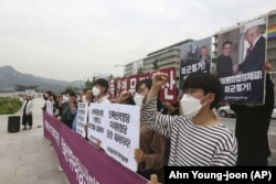 SOUTH KOREA - South Korean protesters stage a rally to denounce policies of the United States and South Korean government on North Korea near the U.S. embassy in Seoul, South Korea, Friday, June 12, 2020