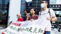 With False Pretext, Hong Kong Limits Democracy to 'Patriots'