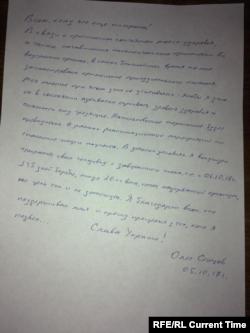 RUSSIA-- Oleg Sentsov Letter about hunger strike