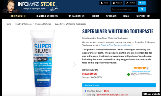 A Screenshot of the Infowars market page offering the Super Silver toothpaste