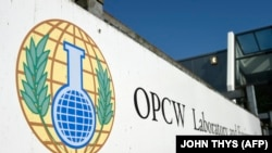 The entrance of the OPCW (The Organization for the Prohibition of Chemical Weapons) headquarters in The Hague.