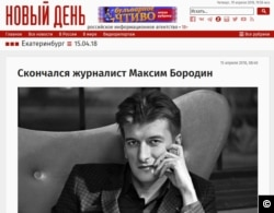 Maxim Borodin, a 32 years old investigative reporter