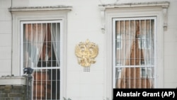 Britain -- Barred windows with the crest of the Russian Federation at the Russian Embassy in Kensington, London, March 14, 2018
