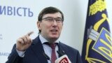 UKRAINE -- Ukrainian Prosecutor General Yuriy Lutsenko speaks to journalists during his press conference in Kyiv, March 7, 2019