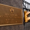 Russia's Embassy in the United States