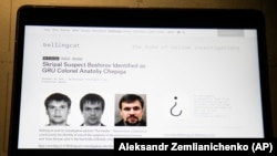 RUSSIA -- A web site of the British investigative group Bellingcat is seen on a computer screen in Moscow, September 27, 2018