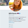 Russian Ministry of Foreign Affairs