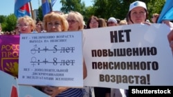 RUSSIA – Protest against the government's plan to raise the pension age. Barnaul, June 22, 2018