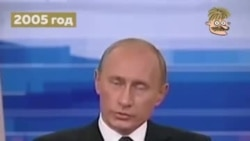 Polygraph Clip Putin 2005 Statement on Retirement Age