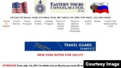 Screenshot of Eastern Tours Consolidated website as of August 2011
