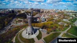 The Motherland Monument seen in Kyiv,Ukraine.
