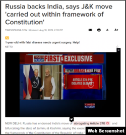 Screen capture of the Times of India story about Russia backing the Indian government's move in Jammu and Kashmir
