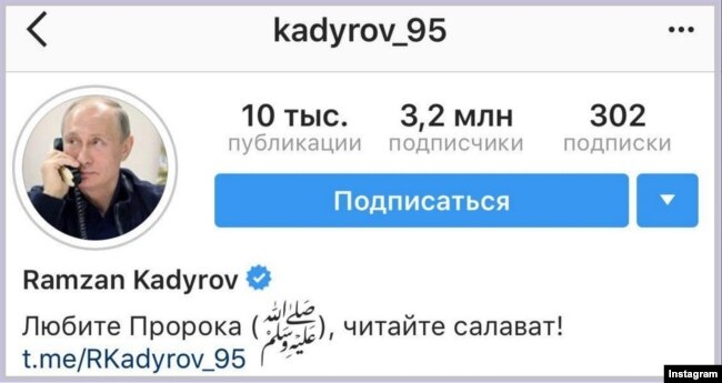 The Istagram account Kadyrov lost as seen before it was deleted