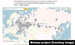 Meduza Project: Interactive Map of March 26, 2017 Protests in Russia