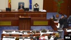 Собрание на Република Македонија / Macedonian Parliament