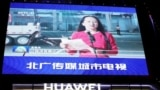 China Falsely Claims Huawei Case Was 'Fabricated'