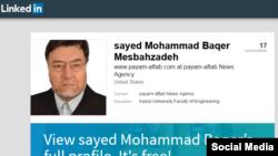 Mohammad Baqer Mesbahzadeh Editor-in Chief, Payam Aftab