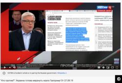 Screen shot of the Dmitriy Kulikov show on Rossiya 24 TV channel, September 27, 2019