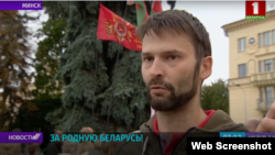 Anton Tarasov appears on Belarusian state TV purporting to be a local pro-government demonstrator. He's actually a Russian citizen running for the Moscow city government.