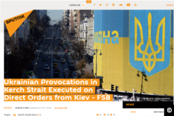 A screen capture from a Sputnik report amplifying the Ukrainian provocation narrative on November 26, 2018.