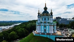 UKRAINE – St. Andrew's Church in Kyiv, which the Parliament of Ukraine decided to convey to the Ecumenical Patriarchate for free use. The church was built in the years 1747-1762