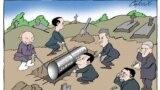 Political cartoon by Pregrag Koraksić Corax on South Stream, December 3, 2014.