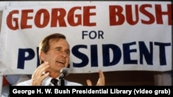President George H. W. Bush, the winner of the 1988 U.S. presidential election.