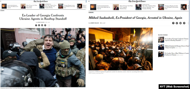 Articles by The New York Times on December 5 and December 8, 2017.