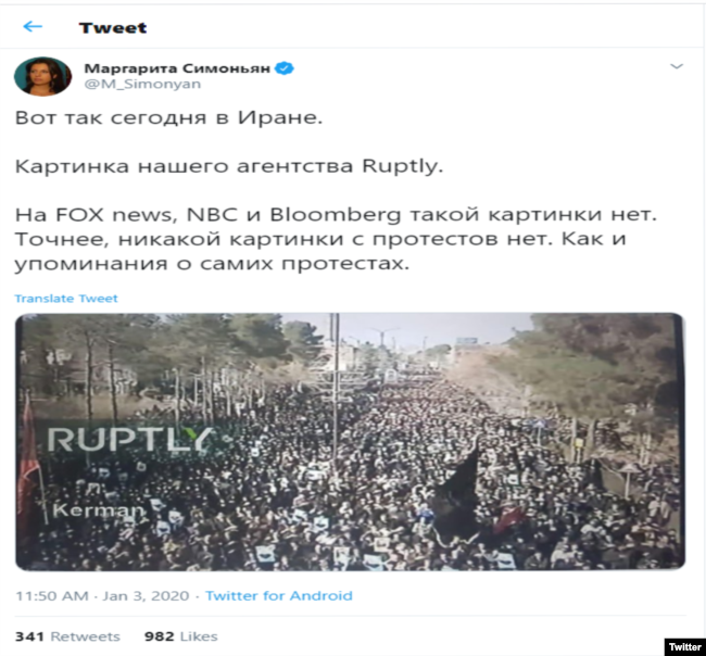 A screenshot of RT chief Margarita Simonyan tweet accusing U.S. media of ignoring Iran protests over Soleimani.