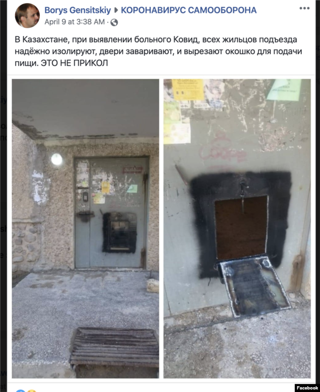 A screenshot of a Facebook post showing sealed doors in the apartment buildings in Kazakhstan as part of an anti-COVID-19 measure