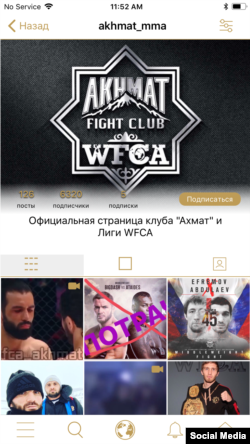Mylistory - Fighting Club Akhmat. Ramzan Kadyrov's personal MMA project.