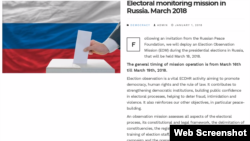 ECDHR's Russian election monitoring project page