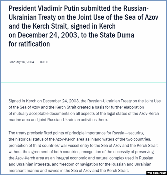 An announcement posted on the Kremlin's official website on the ratification of the treaty with Ukraine governing use of the sea of Azov and Kerch strait.