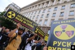 Protests agianst Belene NPP in Sofia, Bulgaria