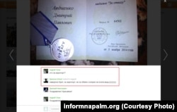 "Medal of Russian mercenary Dmitry Advienko from ""Wagner PMC"""