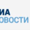 RIA Novosti, November 12, 2018