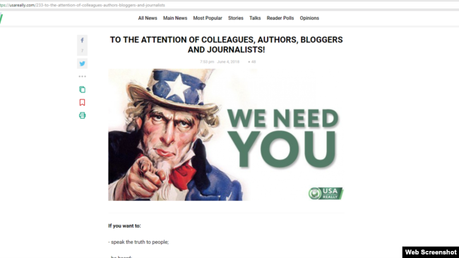 USA Really's call for journalists