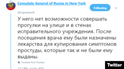 "Another tweet by the Consulate General of Russia in New York on Levashov. ""Levashov was complaining about the conditions in prison: no light or clocks in prison cells, or basic toiletries. The cell didn't have a pillow and the mattress was one centimeter thick, which, in combination with the elevated levels of noise does not allow him to get proper rest."""