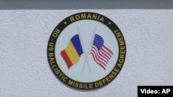 GRAB U.S. Opens Missile Defense Site In Romania
