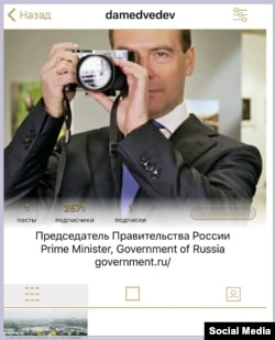 Mylistory: Russia's PM Dmitry Medvedev created an account shortly after Kadyrov did.