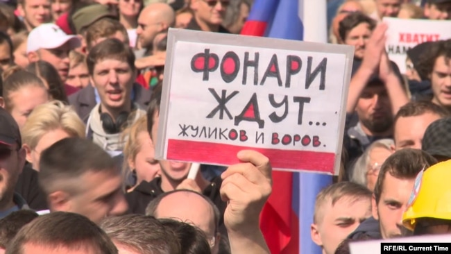 St Petersburg. Rally in support for Moscow protests