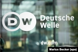 GERMANY -- Exterior view on the entrance to the headquarters of German broadcaster Deutsche Welle (DW) in Bonn, September 26, 2016