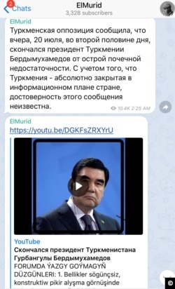 A screen capture from the Telegram-channel of El Murid, one of the most popular Russian-based bloggers on Live Journal, discussing the alleged death of Turkmen President Gurbanguly Berdimuhamedov.