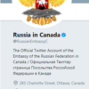 Russian Embassy in Canada