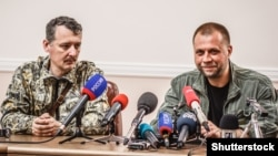 "Ukraine – Citizens of Russia, Col. Igor Girkin (also known as Igor Strelkov) and Alexander Boroday (R) - the leaders of the group ""DPR"", which in Ukraine is recognized as a terrorist. Occupied Donetsk, July 10, 2014"