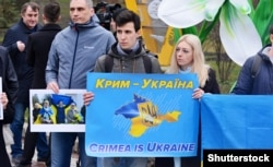 A rally against Russia's occupation of Crimea in Kyiv, Ukraine, on March 9, 2020.