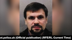 "Metropolitan Police statement -- Novichok -- One of two suspects in connection with Salisbury attack - ""Ruslan Boshirov"""